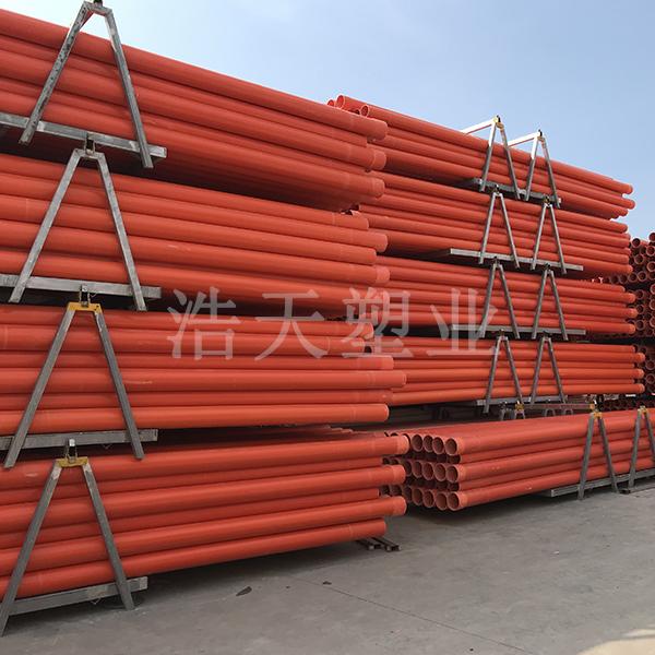 PVC电力管生产厂家