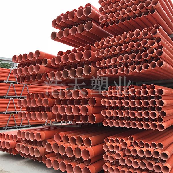 PVC-C电力管价格