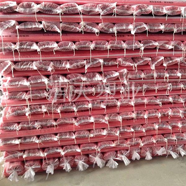 PVC穿线管批发