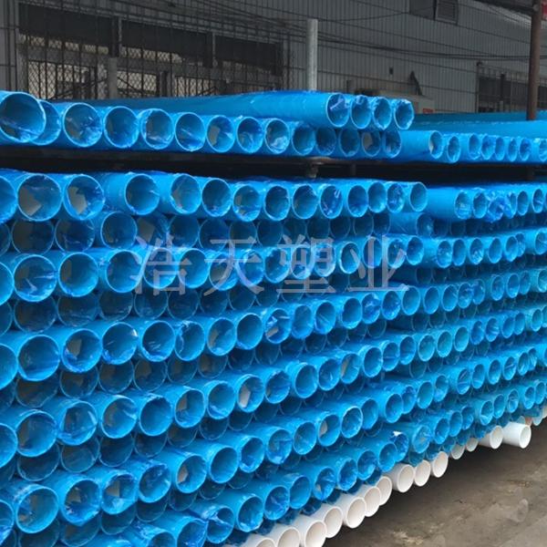 广西pvc排水管
