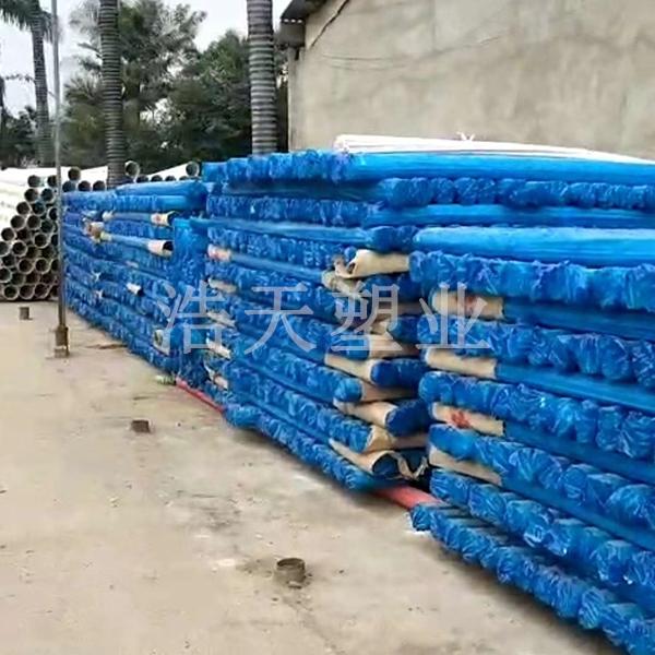 pvc排水管规格