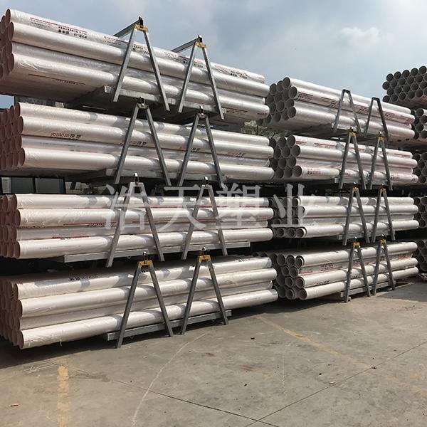 PVC-U排水管批发