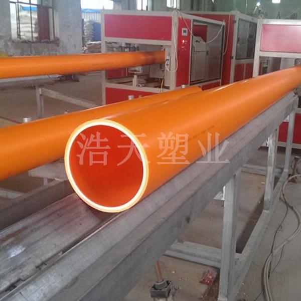 PVC-C电力管生产厂家